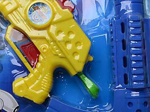 Пистолет игрушечный с набором, 600-5, отзывы