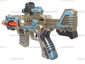 Музыкальный пистолет «Космос», 8801, купить