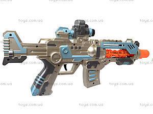 Музыкальный пистолет «Космос», 8801, цена