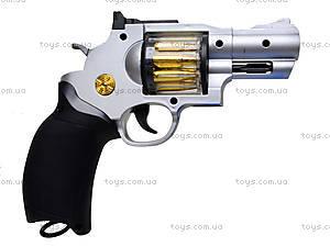 Детский игрушечный пистолет для мальчиков, 1389, купить