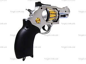 Детский игрушечный пистолет для мальчиков, 1389, отзывы