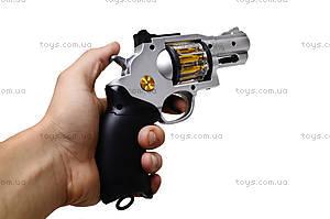 Детский игрушечный пистолет для мальчиков, 1389, цена