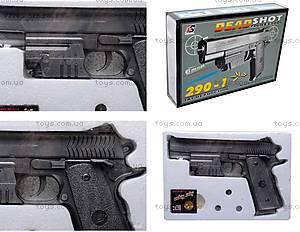 Пистолет с пульками «Меткий стрелок», 290-1