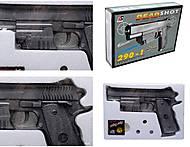 Пистолет с пульками «Меткий стрелок», 290-1, купить