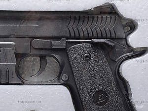 Пистолет с пульками «Меткий стрелок», 290-1, цена
