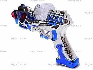 Пистолет, 8 звуков, 518, купить