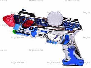Пистолет, 8 звуков, 518