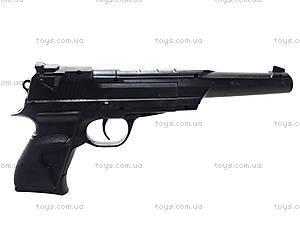 Игрушечный пистолет с пульками, в коробке, AE50-4, отзывы