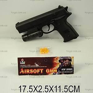 Пистолет Airsoft Gun, с прицелом, AV366D+