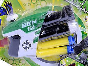 Пистолет «Бен 10», с пулями и мишенью, 333-A2, купить