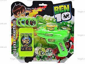 Пистолет Ben10, 3318D