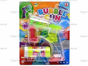 Пистолет Bubble fun, 99896-A, цена