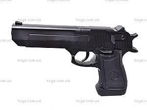 Пистолет детский игровой, F128