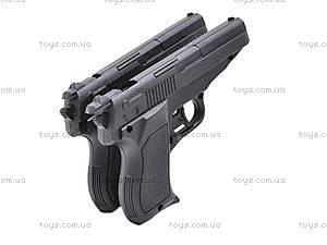 Пистолет детский, маленький, HH6630