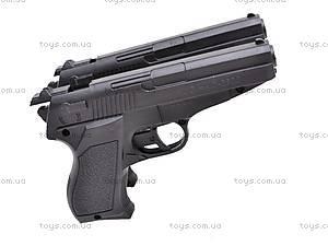 Пистолет детский, маленький, HH6630, отзывы