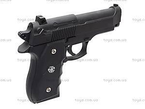 Пистолет детский металлический, J52, фото
