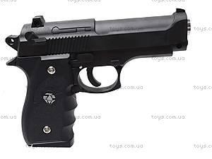 Пистолет детский металлический, J52, игрушки