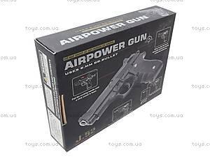 Пистолет детский металлический, J52