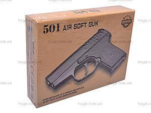 Пистолет детский на пульках, 501, игрушки