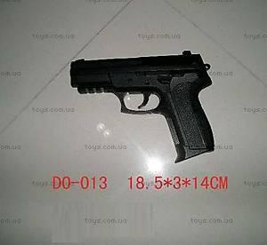 Пистолет детский, с пульками, SP2022+