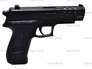 Пистолет детский с пулями, 7502