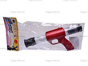 Пистолет детский с шариками, TG0617A, игрушки