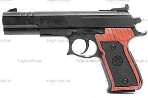 Пистолет для детей, P190
