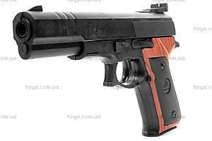 Пистолет для детей, P190, отзывы