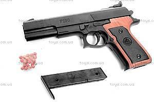 Пистолет для детей, P190, цена