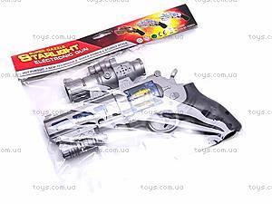 Пистолет для детей, с лазером, B3368-1, купить