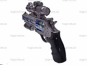 Пистолет для детей, с лазером, B3368-1, отзывы