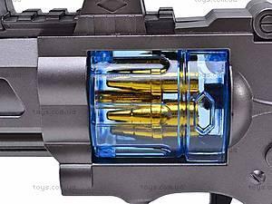 Пистолет для детей, с лазером, B3368-1, цена