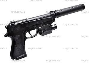 Пистолет для детей, с пульками, MP900D, купить
