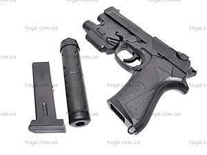 Пистолет для детей, с пульками, MP900D, отзывы