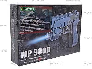Пистолет для детей, с пульками, MP900D, цена