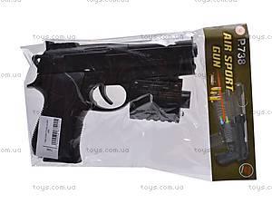 Пистолет для детей с пульками, 738B, цена