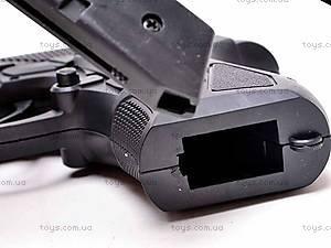 Пистолет для мальчиков, 738F, фото