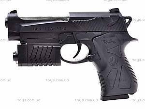 Пистолет для мальчиков, 738F