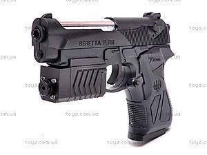 Пистолет для мальчиков, 738F, цена