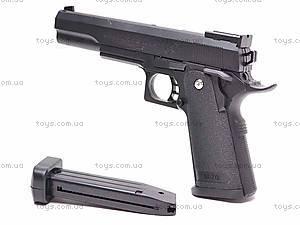 Пистолет для мальчиков, игровой, M70, купить