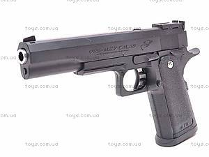 Пистолет для мальчиков, игровой, M70, фото