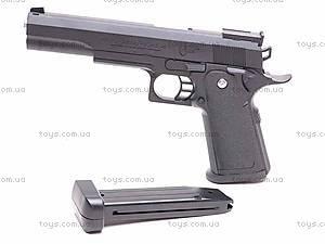 Пистолет для мальчиков, игровой, M70