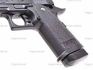 Пистолет для мальчиков, игровой, M70, игрушки