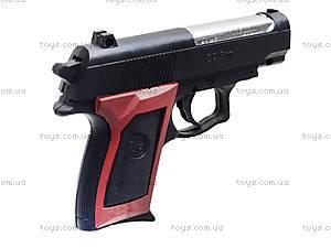 Пистолет для мальчиков, игрушечный, 809, фото