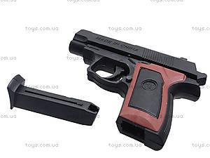 Пистолет для мальчиков, игрушечный, 809, отзывы
