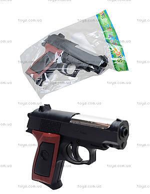 Пистолет для мальчиков, игрушечный, 809