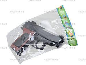 Пистолет для мальчиков, игрушечный, 809, цена