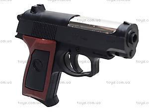 Пистолет для мальчиков, игрушечный, 809, игрушки