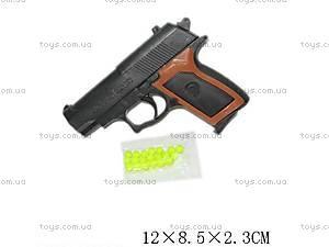 Пистолет для мальчиков, игрушечный, 809, купить