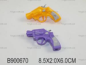 Пистолет для малыша, 5335